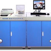 XJ129Pro棉结和短绒测试仪