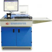 FM10棉纤维细度成熟度测试仪