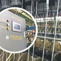 CCZ-Ⅺ模塊化全數控細紗機裝置
