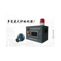 CCZ-7A多功能复合花式纱装置