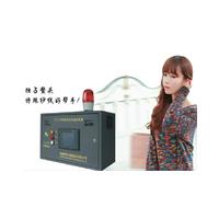 CCZ-VII多功能全数字花色竹节纱装置