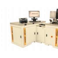 ART3  全自动大容量纤维检测仪