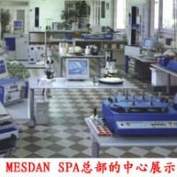 MESDAN-LAB 高精度显微镜及电脑分析系统