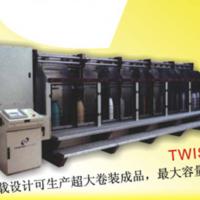 西班牙TWISTECHNOLOGY卓丝特工业用大卷装精密捻线机