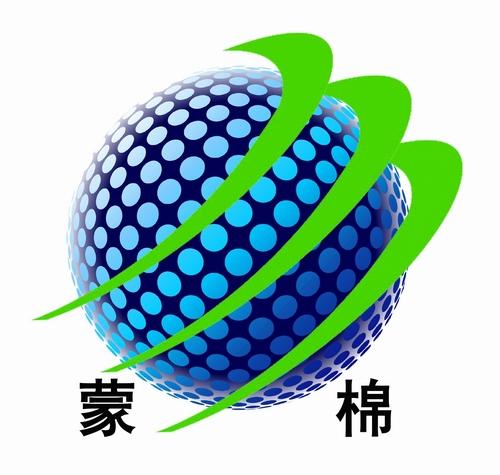 山东省蒙阴棉纺织有限公司