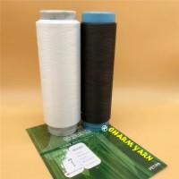 竹碳絲、竹碳紗線、竹碳纖維