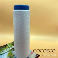 椰碳絲、椰碳紗線、椰碳纖維、cocoeco