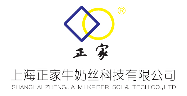 上海正家牛奶丝科技有限公司