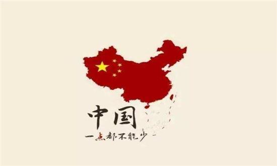 紀梵希致歉:一貫尊重中國主權堅決擁護一個中國原則