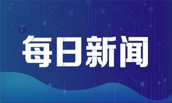 8月15日纱线网早报——前7个月社会消费品零售总额增长8.3%