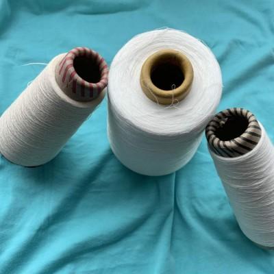 60支竹纖維紗針織16支21支32支40支單紗、股線