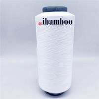 竹碳丝、竹碳消臭纤维、ibamboo
