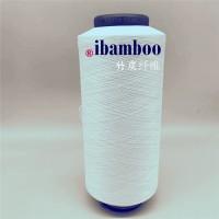 竹碳纤维、ibamboo