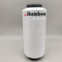竹碳纱线、ibamboo