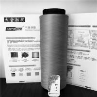 竹碳短纤维、1.5D、ibamboo